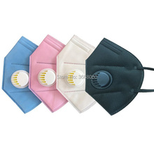 5PCS KN95 multicolour vertical folding nonwoven valved dust mask PM2.5 disposable respirator black mouth with valve