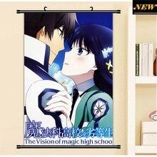 the irregular at magic high school miyuki nackt