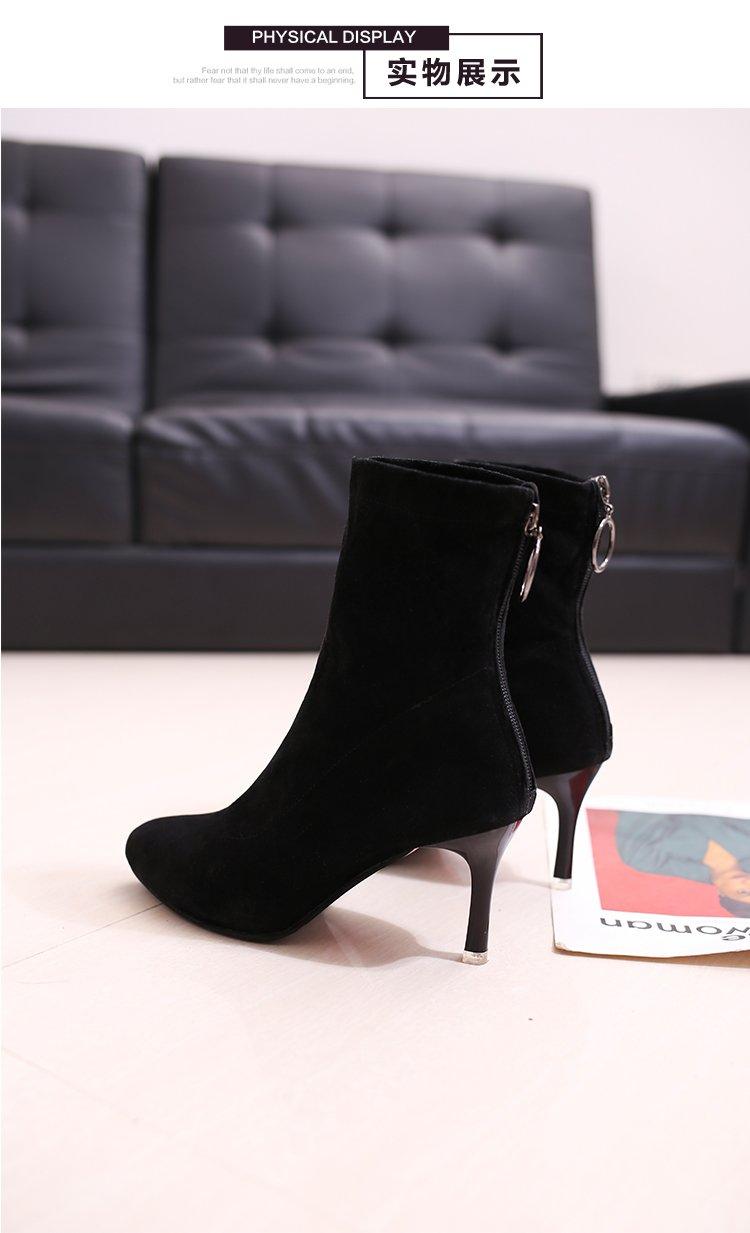 564f2c0c ... Zapatos Señora Black Slyxsh Punta Moda Nueva black Grueso Mujer La Botas  Calcetines Mujeres 2 Stovepipe