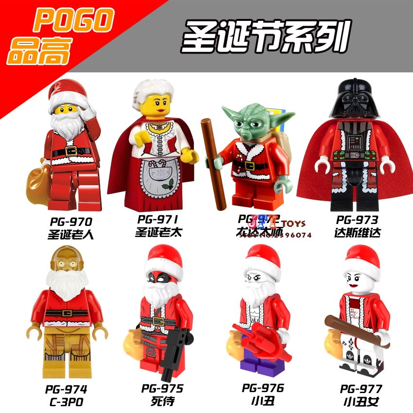 Comparar precios en Christmas Starwars  Online Shopping  Comprar