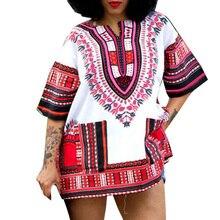 Riche базен традиционных африканских dashiki блузки классические печати рубашки одежды топы