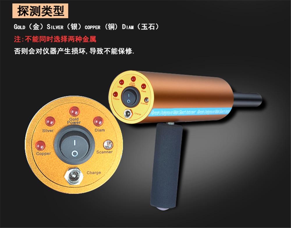 The most popular gold detector Long Range Gold Diamond Detector AKS 3D metal detector