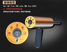 Наиболее популярные золотой детектор Long Range золото diamond детектор АКС 3D детектор металла