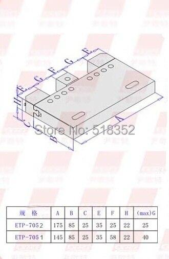 EPT-70513