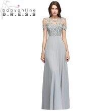 bd753f6b5c Vestido longo elegante rendas pérolas vestido de noite 2018 sexy  transparente volta tulle manga curta vestido de noite robe de s.