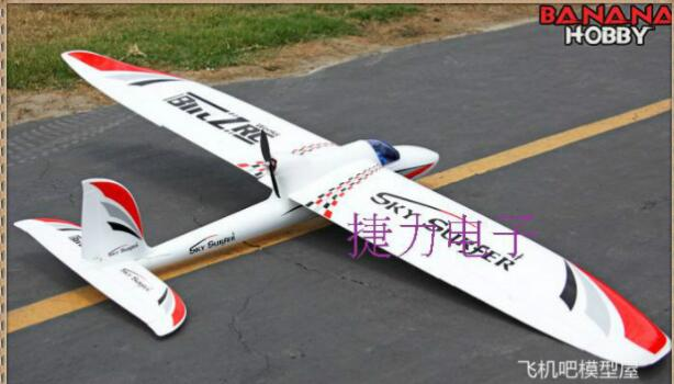 2400mm 2.4M wingspan Sky Surfer propeller rc glider plane PNP|RC Airplanes|Toys & Hobbies - title=