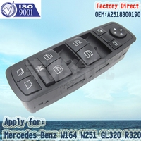Factory Direct Front Left Master Power Window Lock Switch 2518300190 Apply For Mercedes Benz W164 W251