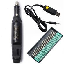 1 набор, 30 Бит, электрическая маникюрная машина, роторный Бур, сверло для ногтей, наконечники, пилка, Гель лак, фреза, новая, повышающая скорость, USB аппарат