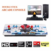 999 In 1 Home TV Monitor Multiplayer Arcade Game Console Controller Kit Set Double Joystick Console