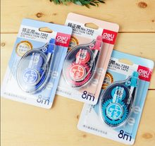 1pcs Correction Tape For Student Basic Type 5mmx8m Corrector Tape 3 Colors Wholesale School Supplies