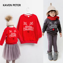 a49a6518464f2 Christmas Family Wear Promotion-Shop for Promotional Christmas ...