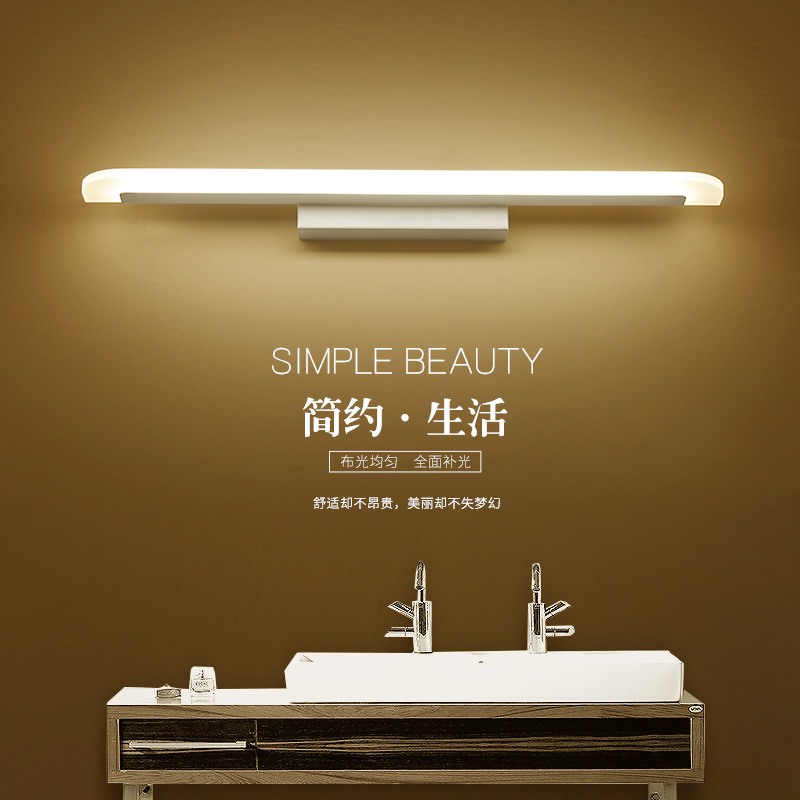 Waterproof anti-fog simple modern led mirror light bathroom light bathroom wall lamp Nordic mirror wall lamp wandlamp modern led indoor wall light bathroom mirror light cabinet picture lamp vanity waterproof anti fog bar wall cabinets wall light