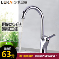 Factory Direct Supply Pots Hot And Cold Water Faucet New Bathroom Sanitary Ware Kitchen Faucet Plumbing
