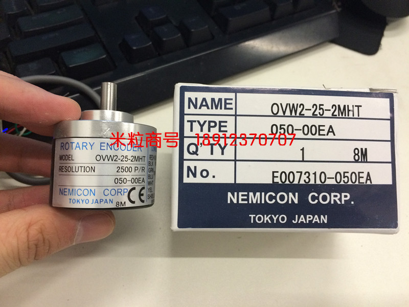 Within the control of NEMICON * economic * encoder pulse performance stability OVW2-25-2MHT 2500