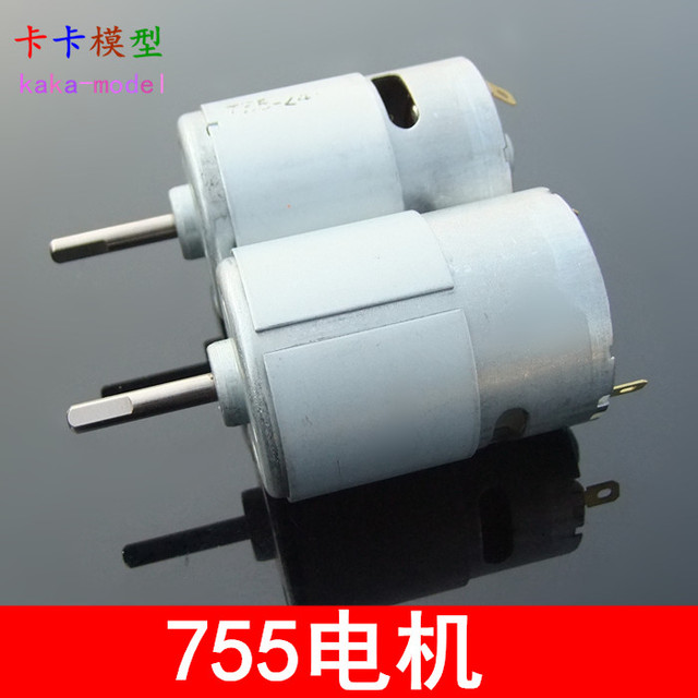 564939c58f7 755 motor 12V-24 high-speed DC motor high-power electric tools electric