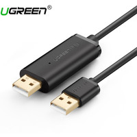 Ugreen USB PC To PC Data Link Cable Online Share Sync Data Transfer High Speed Net