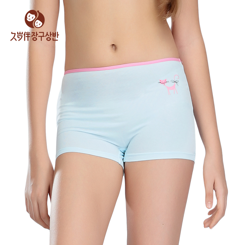 Cute Children Underwear New Kids Girls Underpants Boxer Briefs Shorts Knickers. Size Y Waistline cm Crotch depth