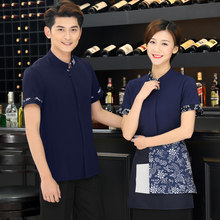 Hotel Waiter Clothing Fast Food Store Restaurant Short Uniforms Summer Female Catering Hot Pot Shop Waitress Work Clothes J124(China)