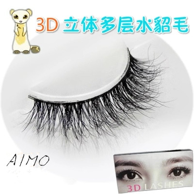 2017 hot sale 1 Pair 3D False Eyelashes short Real Mink handmade Eyelashes Cross Handmade Makup