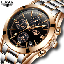 Relogio Masculion LIGE Men Top Luxury Brand Military Sport Watches Men's Quartz Clock Male Full Steel Casual Business WristWatch