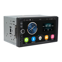 7 inch Capacitive Touch Screen For Android Car Radio High Definition Multimedia Player Build in WIFI