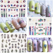 3D new arrived  Acrylic Engraved Nail Sticker beautiful flower line Water Decals Empaistic Slide Z0201