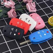 KEYYOU 자동차 키 커버 볼 보 S40 XC90 S80 XC70 S60 V70 D05 실리콘 원격 플립 접는 키 케이스 Fob 커버 홀더 5 버튼