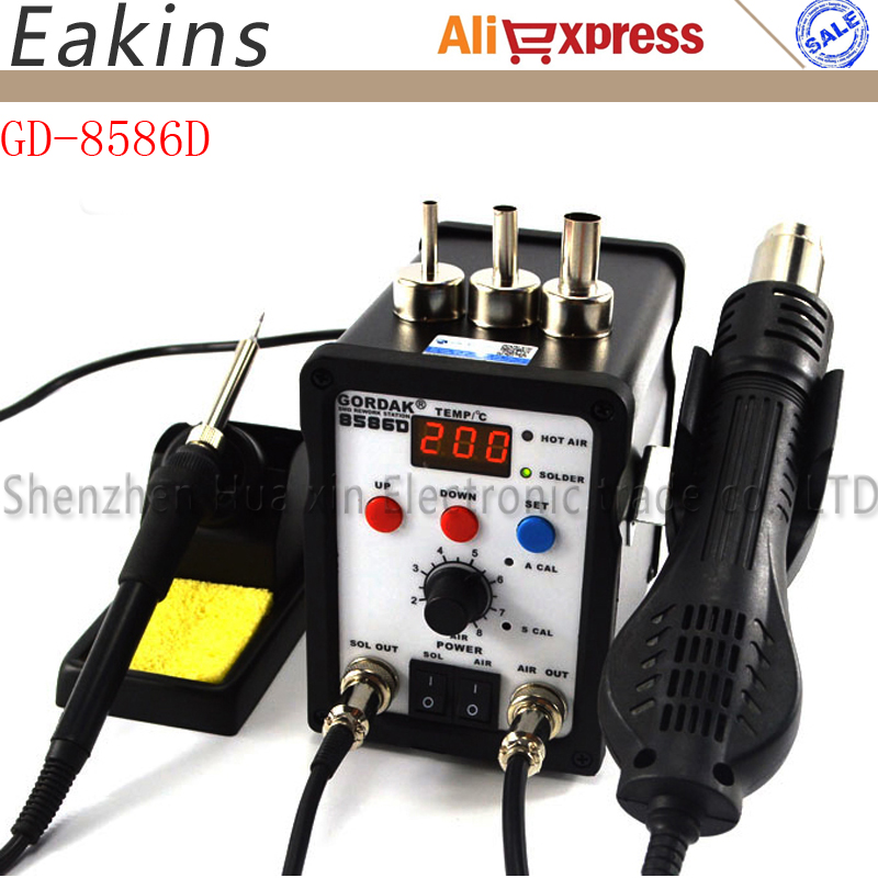 High Quality Gordak 8586D2 in 1 ESD Soldering Station SMD Rework Soldering Station Hot Air Gun Welding tool 220V EU gordak high quality 220v 110v gordak 952 2 in 1 desoldering station hot air gun soldering iron