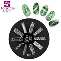 KADS A23 Nail Stamp Lace Nail Art Stamp Stamping Nails Stamp Template Image Plate DIY Polish Mould Manicure Tools