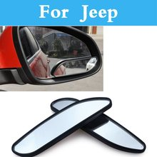 Car Rectangle Blind Spot Wide Angle Auxiliary Rear View Side Mirror For Jeep Wrangler Commander Liberty Renegade
