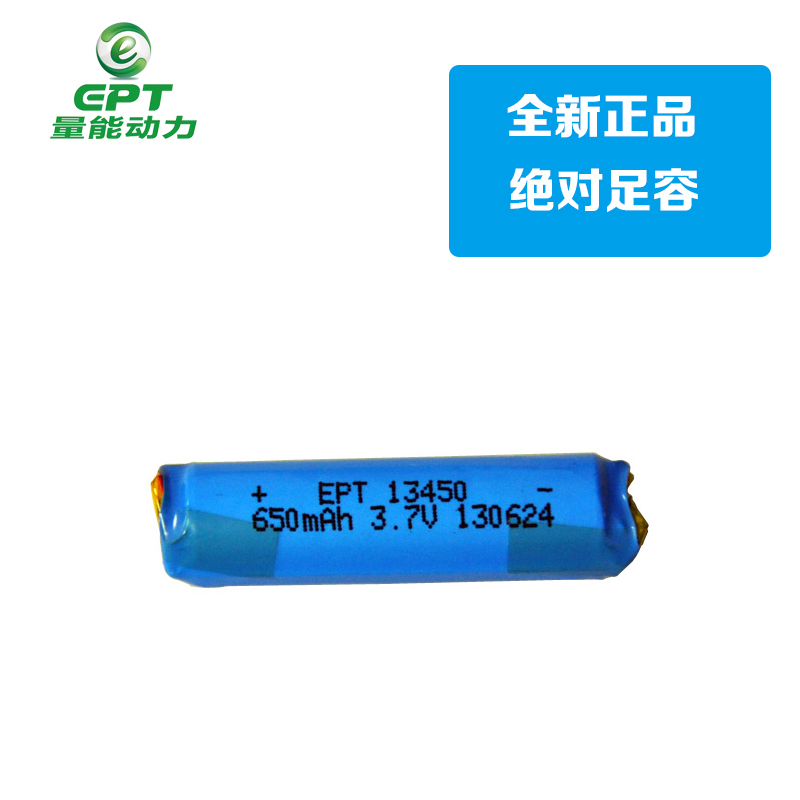 EPT amount of energy science and technology font b electronic b font font b cigarette b