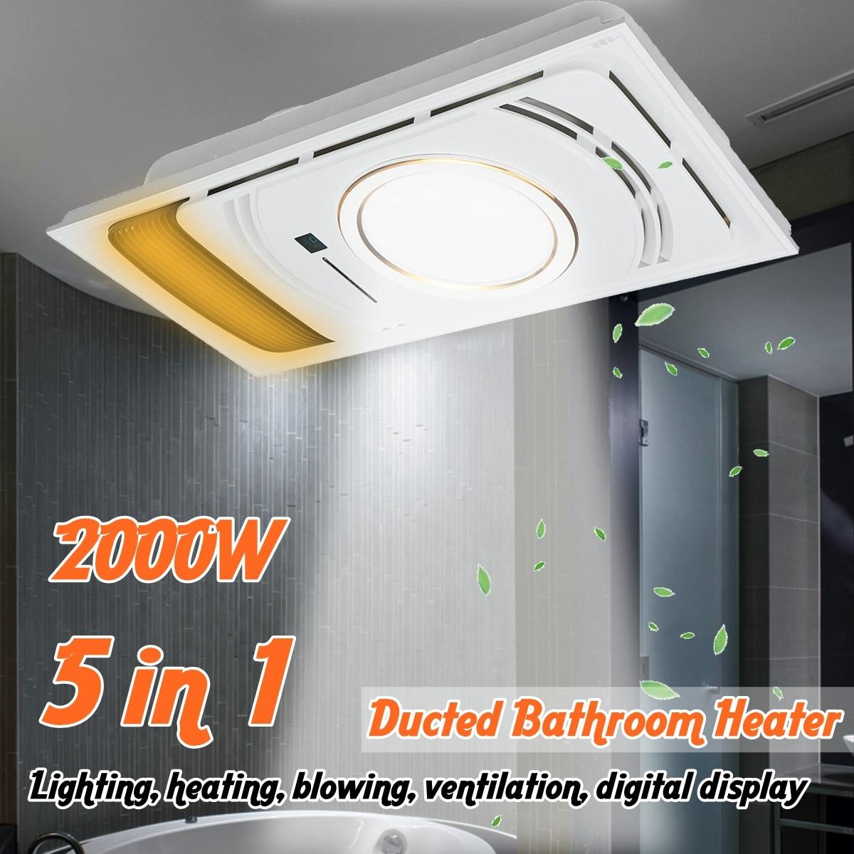 220V 2KW 5 In 1 Multi-functional Ducted Bathroom He