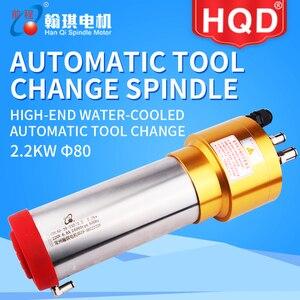 Image 2 - HQD ATC 2.2kw Con Quay Gdl80 20 24z/2.2 ISO20 Giá Đỡ Làm Mát Bằng Nước Tự Động Công Cụ Con Quay Gdl80 20 24z/2.2