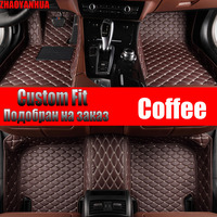 Car Floor Mat for Bmw g30 520i 525i 530i g38 5 series E39 E60 E61 GT Accessories Waterproof leather Car Carpet Liner Floor Mats