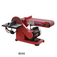 New BD46 Belt Sand Tray Machine Multifunctional Desktop Polishing Machine Woodworking Chamfering Machine 220v 375W 190