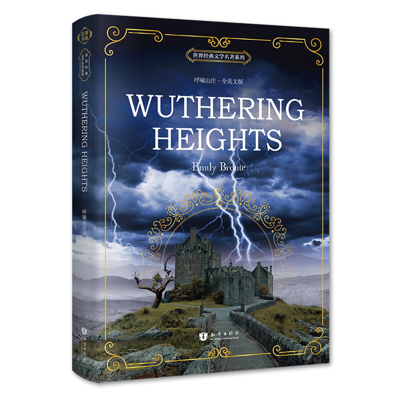 New Arrival Wuthering Heights: English book for adult student children gift World famous literature English original wuthering heights
