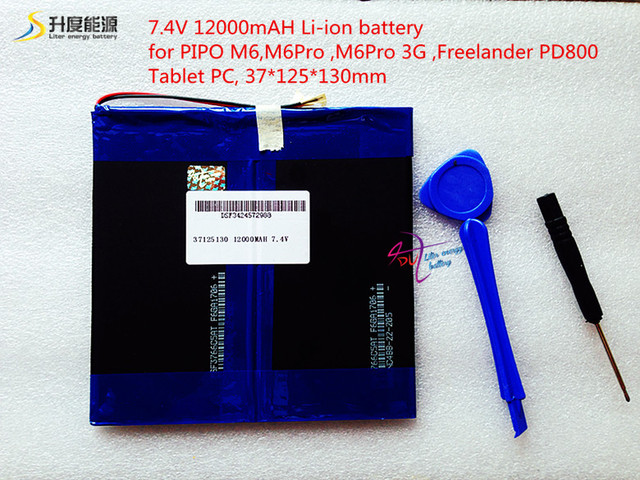 7.4V 12000mAH Li-ion battery for PIPO M6,M6Pro ,M6Pro 3G ,Freelander PD800 Tablet PC, 37*125*130mm