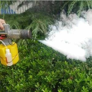 Image 2 - 熱噴霧器/かぶり機、かぶり機病院のための