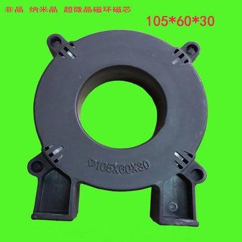 Amorphous Nanocrystalline Supermagnetic Ring Outer Diameter 105X Inner Diameter 60X High 30MM High Power Inverter Core