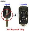 Модернизированный Автомобильный Дистанционный ключ QCONTROL «сделай сам» для CHEVROLET/HOLDEN/OPEL/VAUXHALL Captiva Antara 2006 2007 2008 2009 2010