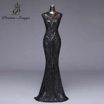 Poems songs Elegant Long black Sequin Evening Dress vestido de festa robe longue prom gowns Formal Party dress reflective dress - DISCOUNT ITEM  55% OFF All Category