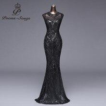 詩曲エレガントなロング黒スパンコールイブニングドレス vestido デ · フェスタローブは longue ウエディングドレスフォーマルパーティードレス反射ドレス