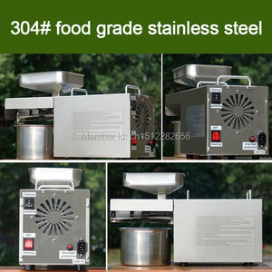 Image 4 - Stainless steel automatic cold press oil machine, oil cold press machine, sunflower seeds oil extractor, oil press