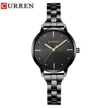 CURREN Women Watches Hot Sale Fashion Ladies Wrist Watch Stainless Steel Quartz-watch Women Dress Clock Montre Femme reloj mujer - DISCOUNT ITEM  47% OFF All Category