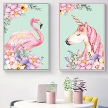 Diamond Painting Flamingos Full Sticking Cross - Stitch Embroidery 2018 New Flamingo 5D Cartoon Decor