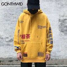 Lemon Tea Print Fleece Pullover Sweatshirt Hoodie SF