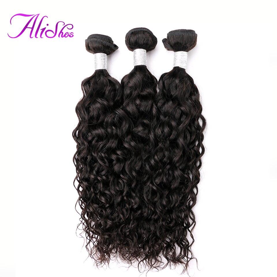 Alishes Malaysian Hair 1/3PCS Water Wave Bundles 10-28 Inch Mixed Human Hair Weave Bundl ...