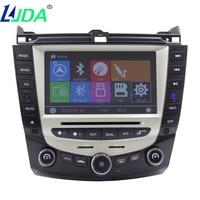 LJDA 7 Inch 2 DIN Car DVD Player For Honda Accord 2003 2007 Multimedia Bluetooth FM