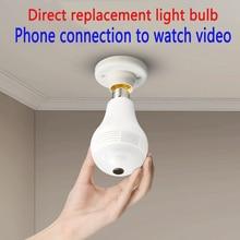 Light Bulb 360° Panoramic Security Camera