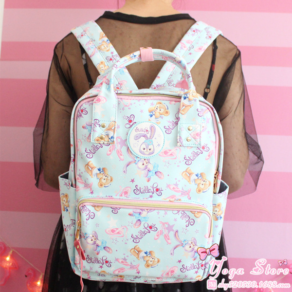 Duffy Bear new friend Stellalou rabbit Backpack Kid Cartoon Primary Travel  Double PU package For Boys And Girls gift